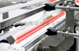 POM柔性链板,型号:XHTP5,品牌:flexlink柔性链板!!