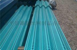 太原三峯90釐米防風網,擋風網,防風抑塵網