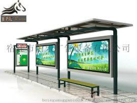 伯乐广告供应四川宜宾公交站台、公交候车亭、公交站台厂家、公交站台制作、公交站台灯箱、公交站台广告