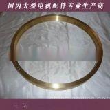 黄铜甩油环,电机轴瓦维修配套使用效果好