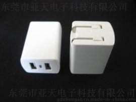 ul双USB充电器 折叠插脚个子小耐看 USB旅行充电器 5V2.1A+1A通过 UL/3C/PSE认证