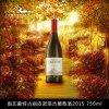 南非蒙特古麗皮諾塔吉葡萄酒2015  F-0300024