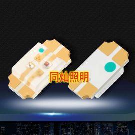 同灿1206RGB高亮单体共阳七彩灯贴片LED1206全彩共阳RGB灯珠