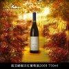 南非娜緹沃紅葡萄酒2009 F-0300029