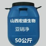 山西宏盛 亚硝酸盐降解剂 亚硝净