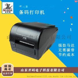 济南总代理出售博思德条码标签打印机 热敏打印机 电子面单打印机