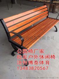 江蘇南京公園戶外實木休閒椅廠家13483820567