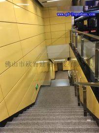 地鐵站搪瓷鋁單板 高鐵站包柱鋁單板 上海氟碳鋁單板