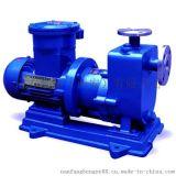 西安ZCQ型自吸式磁力泵品牌排名【西安南方泵业】