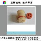 塑料件DJ7041Y-6.3-21 正耀插接件連接器防水膠殼塑殼