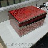 钛金不锈钢盒,金属盒,骨灰盒,工艺盒子