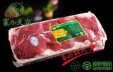 內蒙通遼科爾沁羊肉羔羊板肉