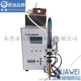 HW-200HPK自動破錫焊臺華唯廠家供應