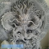 现货供应 数控墓碑浮雕雕刻机 石材玻璃刻字加工