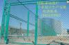 運動場圍網,組裝式球場圍欄網,學校操場護欄網