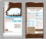 供應廠家直銷巧克力粉教槽料用