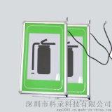 隧道电光标志消防设备指示标志_电光标志批发_电光标志供应商