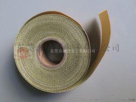 供应热塑高温胶布电子电气高温胶带价格