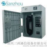 三州HAT86(XII)P/T-F 数字降噪扩音型 室外工业防护电话机 IP65特种电话机