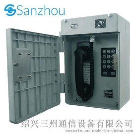 三州HAT86(XII)P/T-F 數位降噪擴音型 室外工業防護電話機 IP65特種電話機