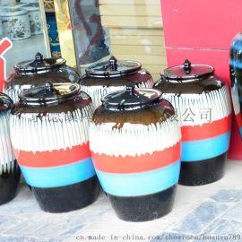 定制陶瓷,景德镇陶瓷,窑变陶瓷,陶瓷摆件,花瓶陈设