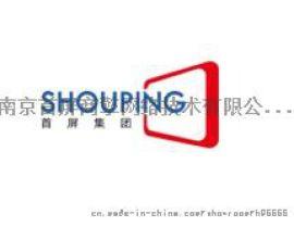 南京百度公司 百度开户 网站制作