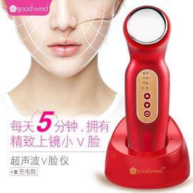 批發家用瘦v臉神器超聲波美容儀器面部按摩嫩膚儀導入儀提拉緊致