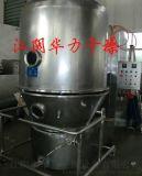 氨糖VC 菠萝渣干燥机 有搅拌的高效沸腾干燥机 江阴华力制造