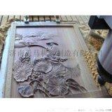 多功能木桌图案浮雕雕刻机 板式家具雕刻