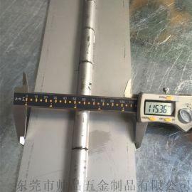 重型貨櫃304不鏽鋼長合頁工業設備鉸鏈特種設備長排鉸鏈廠家直銷
