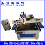 ABS板材数控下料机 PP板材自动切割机 方轨齿条广告雕刻机