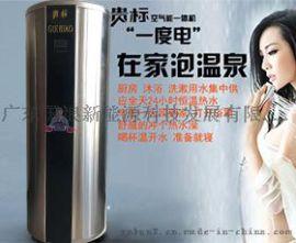 空氣能熱水器水垢的危害 昆明空氣能熱水器水垢處理