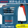 博世4-32DFR冲击钻电锤钻工业电动工具