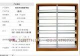 鋼制書架 轉印木色單面雙面書架/書店書架/閱覽室圖書館書架廠家直銷