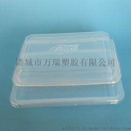 水产品透明pp塑料盒 耐高温冷冻食品保鲜盒 海鲜水产品吸塑包装盒