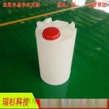 PAM溶药箱耐酸碱搅拌桶卓越品质供应临沧