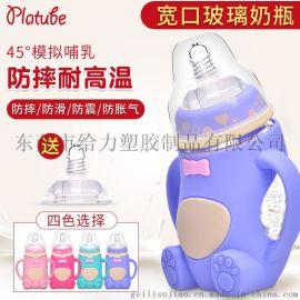 新生嬰兒寬口徑防摔 寶寶帶手柄硅膠玻璃奶瓶