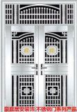 深圳不鏽鋼裝飾安裝