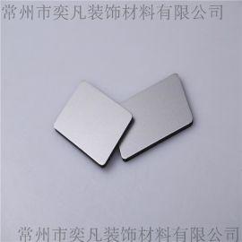 常州氟碳铝塑板 供应内外墙铝塑板白银灰 装饰建材 品质一流