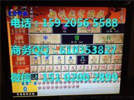 趣味数字24选1春夏秋冬游戏彩票机优质产品
