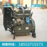 WP4系列陸用柴油發電機組  柴油發電機組特點