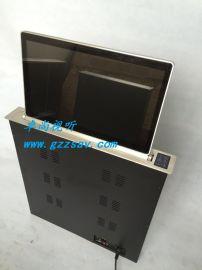 超薄液晶屏升降器无纸化会议系统桌面电脑一体升降器