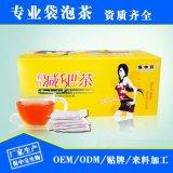 荷葉減肥茶/OEM定制貼牌代加工