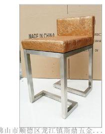 不锈钢吧台厂家/柜台专用椅/营业厅椅金色椅/