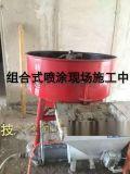 600德式砂浆喷涂机高质量保障喷涂砂浆机