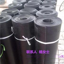 電廠配電房絕緣地毯12mm配電室絕緣膠板 高壓絕緣膠墊