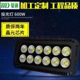立体聚光投光灯100W200W300W400W户外亮化照明灯广告招牌灯