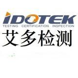 出口尼日利亚客户要个Product Certificate 证书,怎么做?