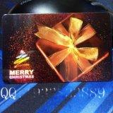高档会员卡制作,镭射会员卡,磁条镭射卡,条码镭射卡,芯片镭射卡制作