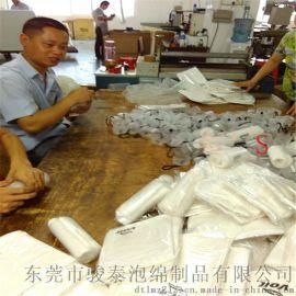 厂家承常年生产销售PVA仿鹿皮巾 出口品质